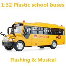 1:32 plastic school buses,high simulation Safe school bus model,metal diecasts,toy vehicles,flashing & musical,free shipping