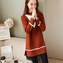 5773 - the new V type color lace hem sweater 50(China)