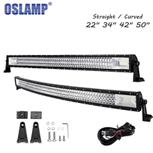 "Oslamp Light Bar 22"" 34"" 42"" 50"" Straight Curved Work Light Fit 4x4 Truck ATV RZR Trailer Car Roof Offroad Driving LED Bar Light(China)"