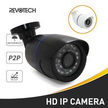 Waterproof 720P / 1080P 24LED IR Bullet IP Camera 1.0MP / 2.0MP Outdoor CCTV Camera ONVIF Night Vision P2P IP Security Cam
