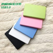 New Style 2.5'' PIRISI HDD Slim Colorful External hard drive 120GB/160GB/320GB/500GB USB3.0 Storage Disk wholesale and retail(China)