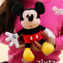 "1pcs 11"" 28cm Minnie and Mickey Mouse low price Super Plush Doll Stuffed Animals Plush Toys For Children's Gift"