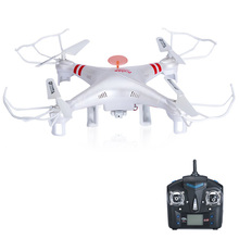 RC Drone Dron Auto Return Headless Mode 2.4GHz 4CH Quadcopter with Camera LCDTransmitter Helicopter Built-in Gyro Drones(China)