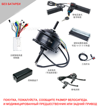 Bicycle modified electric bike, Brushless Non-gear Hub Motor, 36V 10A bike