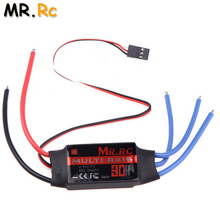 1 pcs MR.RC 20A 30A 40A Multiaxis Brushless ESC Electronic Speed Controller for  F450 RC Multicopter Quadcopter
