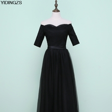 YIDINGZS Black Tulle Long Bridesmaid Dresses 2017 New Sweetheart Half Sleeve Fashion Party Dress Under 50$