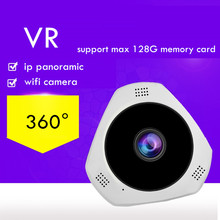 360 degree panoramic  ip wireless camera wifi  for smart phone support sd memory card  record v380