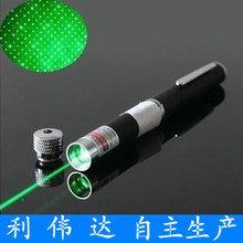 1pcs 2 in 1 500mw 532nm Green Laser Pointer Pen With Star Head / Laser Kaleidoscope Light Wholesale