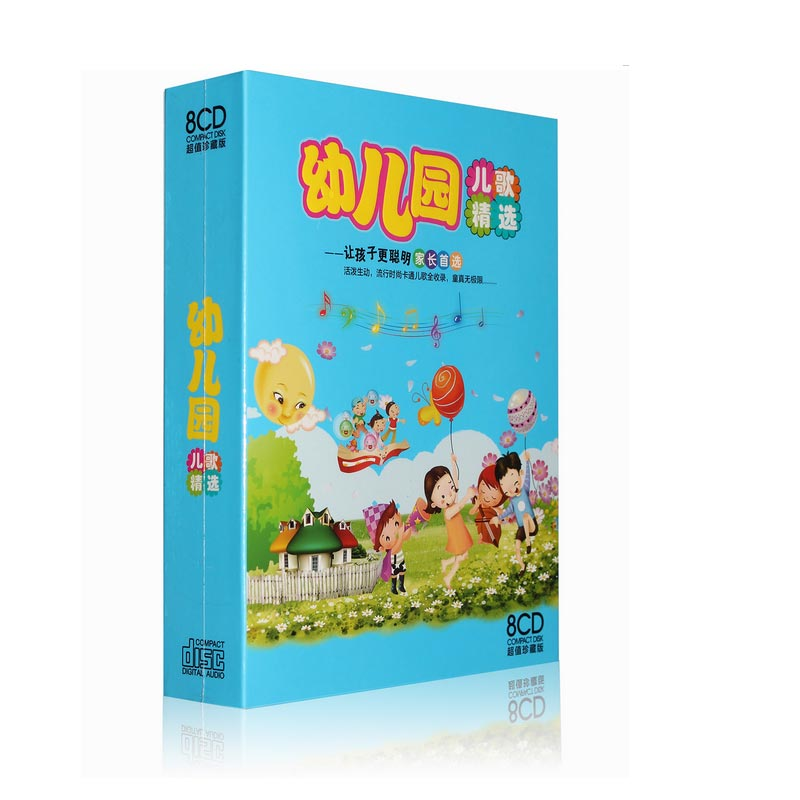 Chinese music CD book for kids songs cd Classic Nursery Rhymes Learning Chinese Mandarin hanzi early education CDS ,8 CDS/Set(China)