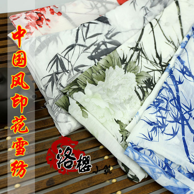 Chinese style printing Chiffon Cloth silk COS Costume Chinese Dresses clothing Fabric Bamboo leaves Peony(China (Mainland))