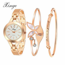 Xinge Luxury Women Crystal Diamond Gold Rhinestone Bracelet Watches Ladies Dress Wristwatches Bangle Watch +2 Bracelets Set 173R
