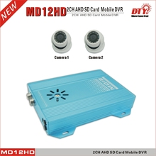 DTY dual lens mini 12V/24V car cctv dvr system 720p ahd dvr h 264 AV in car dvr + 2 cameras, MD12HDG