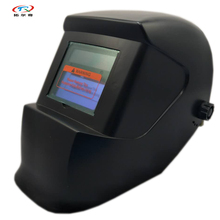 Cool Black Printing Solar Power Free 3pcs Protection Sheet Automatic Black Welding Helmet TRQ-ES01 with 2233de(China)