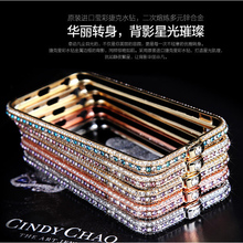 Buy Luxury 3D Crown Handmade Bling Rhinestone Crystal Diamond Metal Aluminum Frame Bumper Case Cover iphone 6S 6 Plus Alabasta for $6.97 in AliExpress store