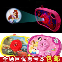 2016new arrival Kids Children Baby Study Camera Take Photo 4pattern child Learning Educational Toys Gift 363