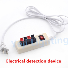 Test power on or off switch cord set for LED light source test home audio test Electrical detection device lighting accessories