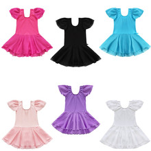 2017 New Arrival Girls Ballet Dress Dance Costume Short Sleeve Kids Ballet Dresses For Girls Dance Gymnastics Leotard Dancewear(China)