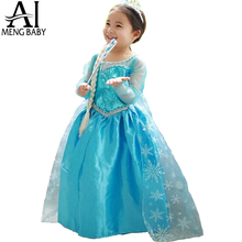 2017 Summer Style Girl Dress Princess Children Halloween Cosplay Costume Blue Sequin Baby Toddler Girls Clothes Vestidos Menina(China)