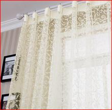 Fashion curtain quality finished product double faced flock printing screens small phoeni shalian