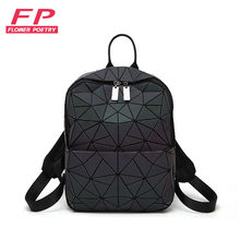2017 Luminous Women Backpacks Fashion Girl Daily Backpack Female Geometry Package Sequins Folding bagpack Bags Mini School Bag(China)