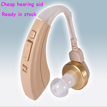 VOHOM 221 Newest High Quality BTE Digital Hearing Aid For Hearing Loss Mini Full Circuitry Hearing Aids Voice Amplifier