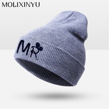 New Fashion Winter Warm Baby Hats Baby Cap For Children Winter Knitted Hat Kids Brand Boy Girls Hat Casquette Drop Shipping(China)