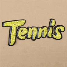 Free shipping Women/men/boy/girl clothes embroidery patch diy sequins tennis badge iron on patches for clothing stick fabric