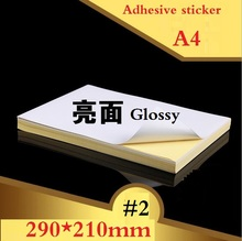 10sheets/lot  A4 Glossy or inferior smooth White Sticker Paper Label Printing Paper A4adhesive sticker  Printing Paper