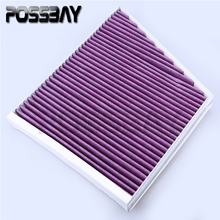 1pcs Auto Car Cabin High Efficiency Ctivated Carbon Air Conditioning Filter Fit Mercede Benz 211 830 00 18