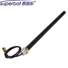 Superbat Mobile Antenna 3.5dbi 890-960/1710-1880MHz Vertical Type SMA GSM Antenna Aerial Booster 30cm Cable Black 50 ohm 50W