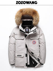 Down-Jacket Parka Overcoat Duck Snow Black White Thick Men's High-Quality-40celsius Winter