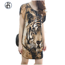 2017 New Summer Style Fat Loose Max Plus Size Dress Short Sleeve Tiger Print Beach Ice Silk Dresses Women Clothing