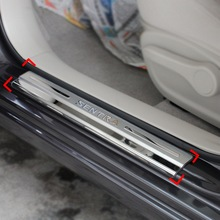ACCESSORIES FIT FOR NISSAN SENTRA 2013 2014 2015 2016 STAINLESS DOOR SILL PLATE ENTRY SCUFF COVER TRIM MOLDING PROTECTOR OVERLAY(China)