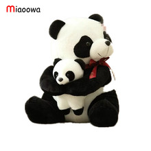 Miaoowa 25cm Super Cute Father and Baby Plush Toy Stuffed Bear Panda Dolls Kids Children Gift Birthday Christmas Gift for Girls