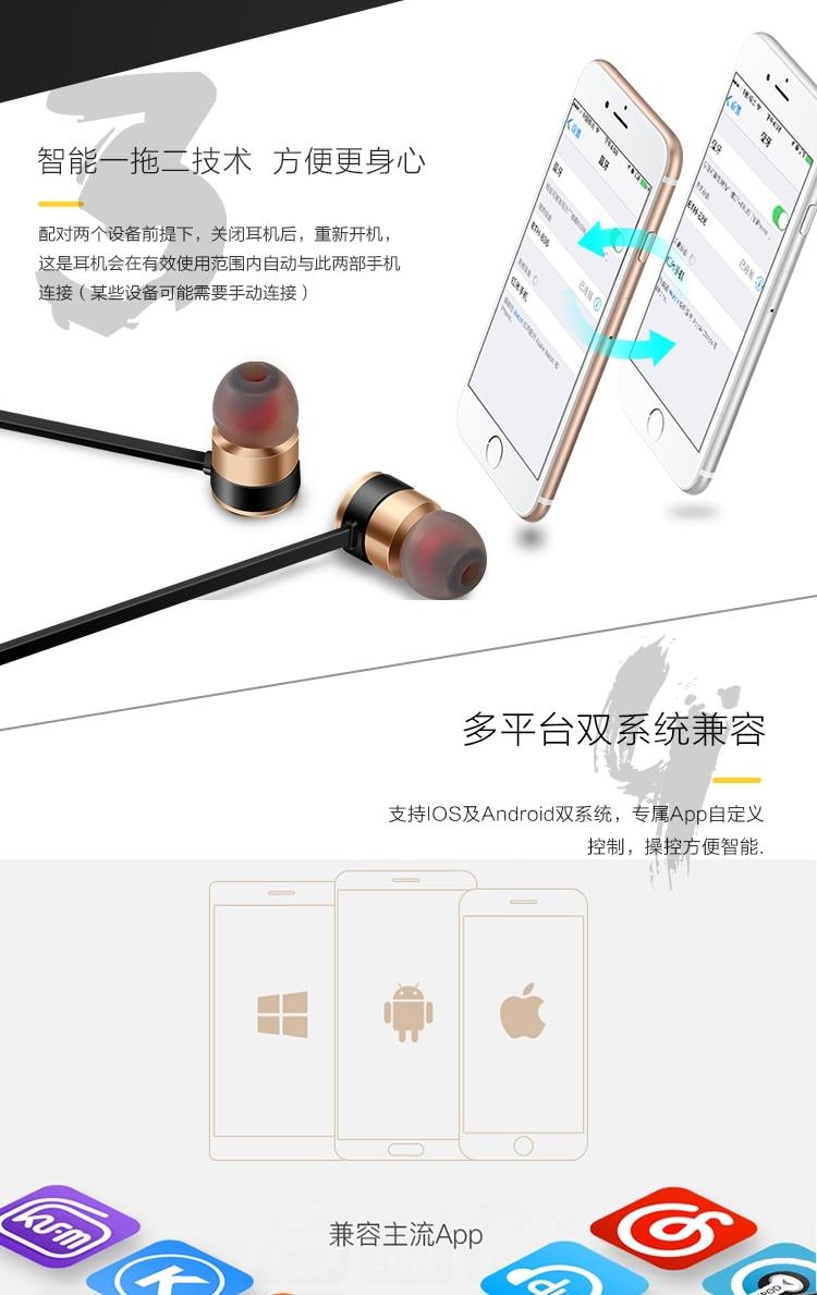 Original Earphone Bluetooth 4.1+EDR Headset Metal Magnetic Wireless Stereo Sports Studio Music Handsfree Head phone Sweatproof