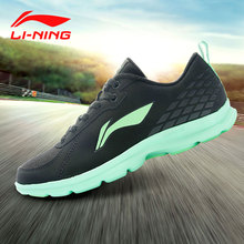 Genuine Official Li-Ning  New Women's  Running Sports Shoes Lace Up Light Sneakers  ARBJ004