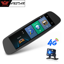 "Anstar 4G Car DVR 7.84"" Touch ADAS Remote Monitor two camera with Rear view mirror GPS Bluetooth WIFI support LDWS / FCWS/ FVMA"