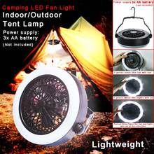Outdoor AA Battery / USB Interface Charge Multifunction Portable Flashlight Camping Lantern LED Fan Light Tent Lamp W/Hook(China)