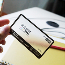 200pc 85.5*54mm Wholesale personalized PVC transparent business card printing/PVC business cards/plastic cards free design