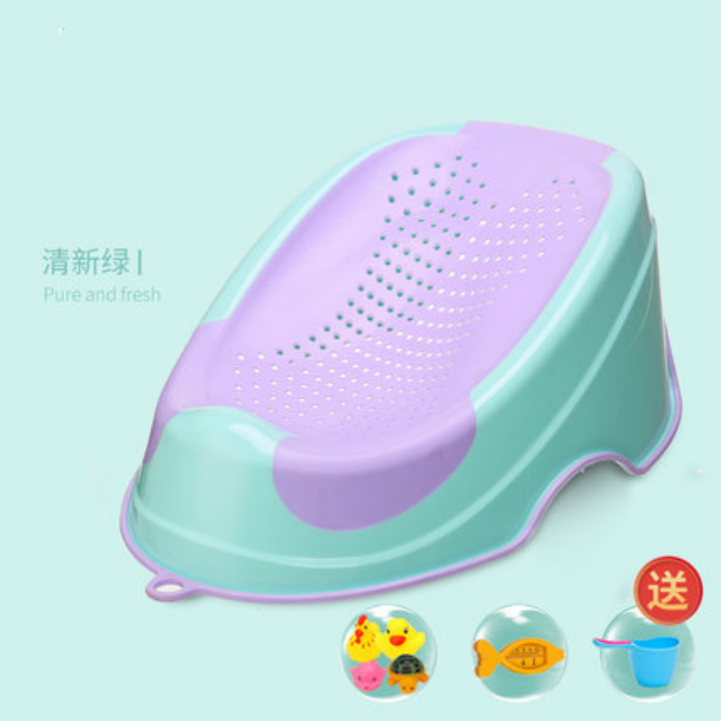 Laying Plate Neonates Silicone Bath Frame Bath Stand Can Sit Down and Skid-proof Universal Baby Bathtub Chair Stool Shower Stand