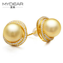 MYDEAR Fine Pearl Jewelry Precious Vogue Real 10-11mm Golden Southsea Pearls Earrings For Women Gold Stud Earrings,The Newest