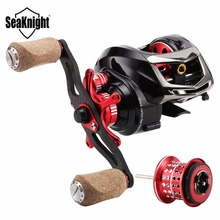 SeaKnight ELF II 1200 Baitcasting Fishing Reel With Extra Spool 14BB 6.4:1/7.2:1 Max Drag 7.5kg Super Light Casting Fishing Reel