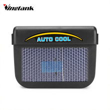 Vingtank 0.3W Universal Solar Powered Auto Car Window Cooler Ventilation Fan Air Vent Radiator with Rubber Strip