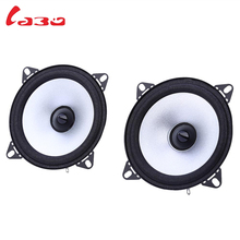 Paired LABO LB - PS1401D 4 Inches Vehicle Loudspeaker Automobile Automotive Car HiFi Full Range Bubble Gum Edge Speaker(China)