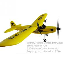 EPP material/rc glider / radio control airplane/model airplane Sea gull RTF 2CH HL803 rc airplane(China)