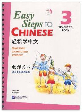 B-Easy Steps to Chinese: Teachers Book 3<br>