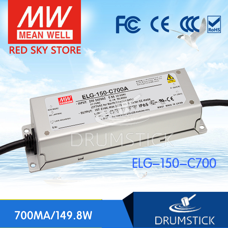 Genuine MEAN WELL ELG-150-C700 225V 700mA meanwell ELG-150 225V 149.8W Single Output LED Driver Power Supply<br>