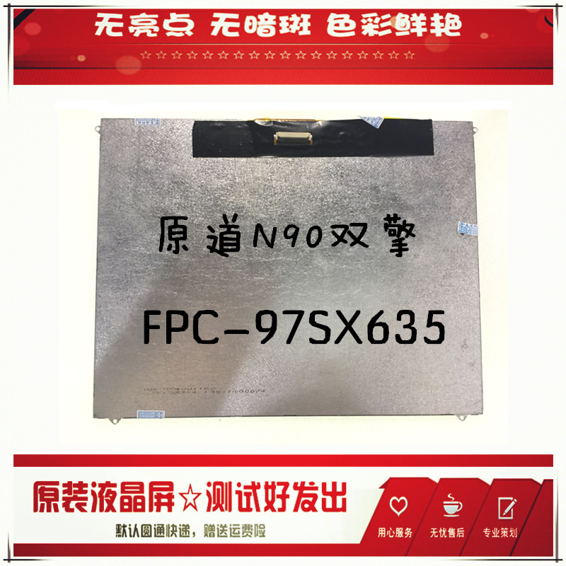 High Quality 9.7 inch FPC-97SX635 For YuanDao N90S Dual CoreTablet LCD Screen Panel Display Repairment Parts<br><br>Aliexpress