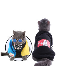 100% Cotton Cat Clothes Cute Hoodie Hooded Sweater Newest Fall Winter Clothes Casual Warm Dog Coat Fashion Pet Jacket DC17113060(China)