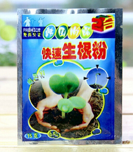 Hot Sale Quickly Grows New Roots Prevent Seedling Death Strong Recovery Root Vigor Garden of Medicine 15g/bag(China)